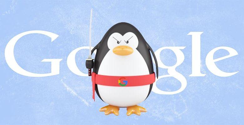 برنامج البطريق شركة ويب لينك اس